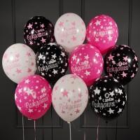 Воздушные шары с Днем Рождения для женщины
