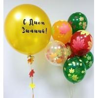 Воздушные шары на 1 сентября с Днем Знаний