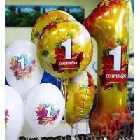 Воздушные шары на 1 сентября с цифрой