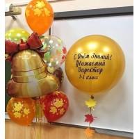 Воздушные шары на 1 сентября с фигурой колокольчик