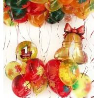 Воздушные шары на 1 сентября Первоклашка