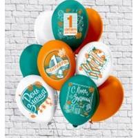 Воздушные шары на 1 сентября Букет знаний