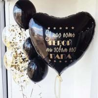 Фонтан из черных шаров с большим сердцем Папе