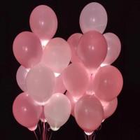 Светящиеся розовые шары с белыми светодиодами
