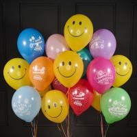 Композиция из шаров С Днём Рождения ассорти и Смайликов