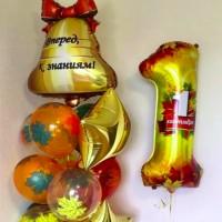 Композиция из шаров с цифрой на 1 Сентября