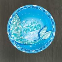 Набор тарелок Хвост Русалки 18 см – 6 шт