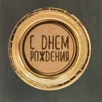 Набор тарелок Крафт золотой 18 см – 6 шт