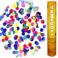 Хлопушка пневматическая разноцветные круги
