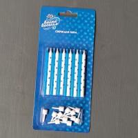 Свечи бело-голубые 12 шт