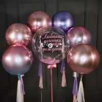 Композиция из сфер с шаром Bubbles с надписью и перьями